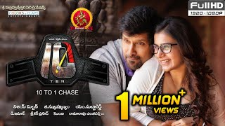 Vikram Ten Telugu Movie 2018 Telugu Full Movies Samantha, AR Murugadoss