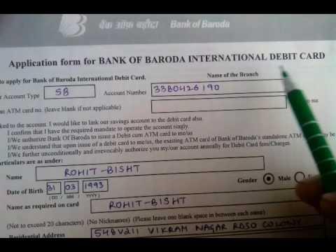 How to apply International Debit Card of Bank of Baroda in Hindi