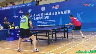 Jan Ove Waldner vs He Zhi Wen   2017 CTTA Grand Finals