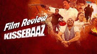 छुट्टन शुक्ला की Kissebaazi आपका दिल जीत लेगी | Kissebaaz Movie Review in Hindi | Pankaj Tripathi
