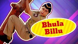 😃Billu Bhula Special Videos😃 FIR - Comedy Videos Non-Stop