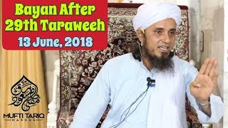 [13 June, 2018] Latest Bayan After 29th Taraweeh By Mufti Tariq Masood Sb