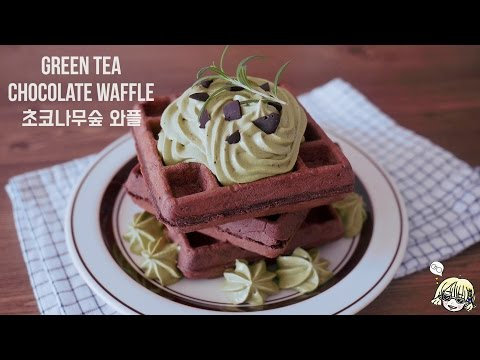 [No oven] Green tea & Chocolate Waffle : Cho's daily cook