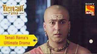 Your Favorite Character   Tenali Rama
