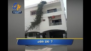 Andhra Pradesh | 22nd January 2018 | Ghantaravam 5 PM News Headlines
