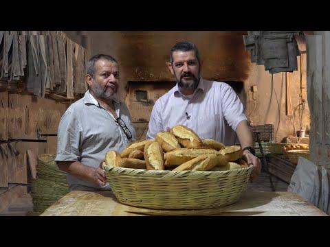 Mexico - Birote Sourdough