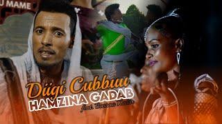 Hamzina Gadab feat. Bassaa Kadiir - Diigi Cubbuu - New Afaan Oromoo Music ( Official Video 2021 )