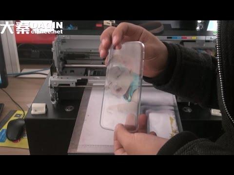 How to make custom transparent soft iPhone 6S case