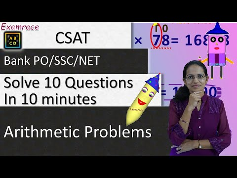 Arithmetic Problems: Solve 10 Questions in 10 minutes (Testing Tuesdays)-CSAT/Bank PO/SSC/NET