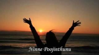 Ninne Preminthunu
