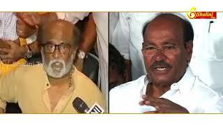 Angry Reply to Rajinikanth by PMK Ramadoss | பா.ம.க நிறுவனர் ராமதாஸ் கருத்து  #pmk #Ramadoss #Rajini
