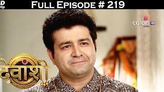 Devanshi - 24th May 2017 - देवांशी - Full Episode (HD)