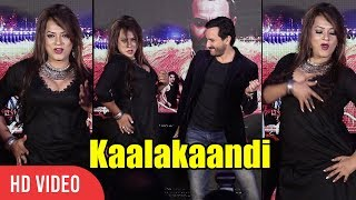 Nary Singh Crazy Dance With Saif Ali Khan | Swagpur Ka Chaudhary | Kaalakaandi