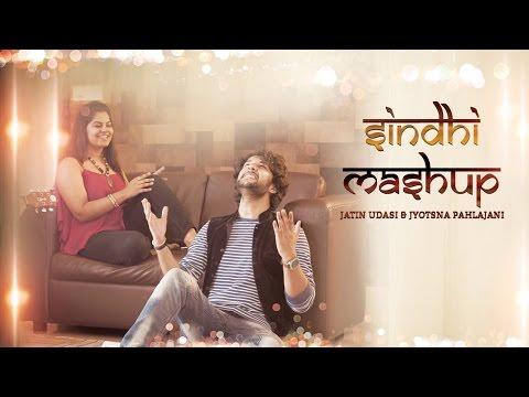Xxx Mp4 Sindhi Mashup Jatin Udasi Amp Jyotsna Pahlajani Official Sindhi Video 3gp Sex