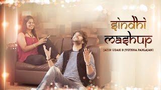 Sindhi Mashup Jatin Udasi & Jyotsna Pahlajani , Official Sindhi Video