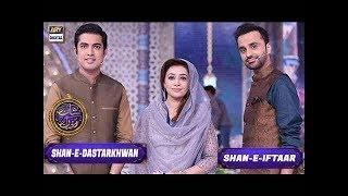 Shan-e-Dastarkhwan - Nihari Recipe - 7th June 2017