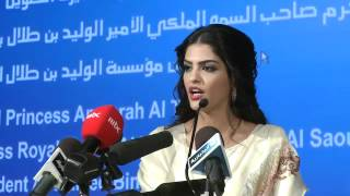 "Princess Ameerah Al-Taweel Receives ""Woman Personality of the Year 2012"" Award"