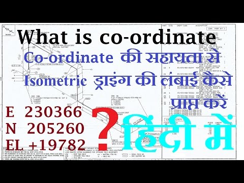 Find the length of isometric drawing with the help of Coordinate in Hindi