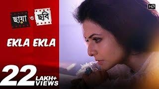 Ekla Ekla , Chhaya O Chhobi , Koel , Abir , Ritwick , Priyanka , Kaushik Ganguly