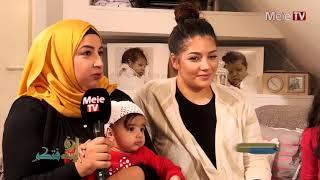 """#x202b;برنامج في ضيافتكم مع عائلة رضا موسى من مخيم البداوي """"الأطباق الفلسطينية"""" - Meietv#x202c;lrm;"""