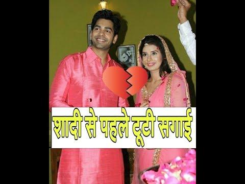 Charu Asopa and Neeraj Malviya break their engagement