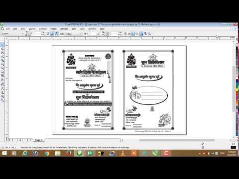 tilak card download cdr file