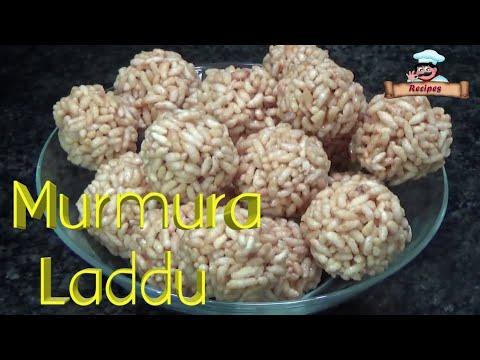 Murmura Laddu Recipe \ Puffed Rice Laddu \ गुड़ मुरमुरा लड्डू
