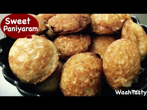 Sweet paniyaram | quick sweet with left over dosa batter | Nei appam | WaahTasty