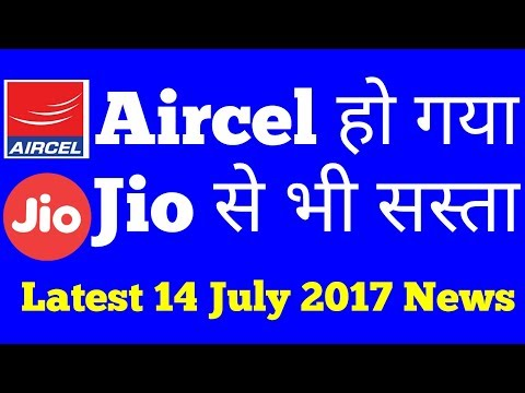Aircel launches Rs 348 pack against Jio's Rs 399 plan | 1 GB  Data (84 Days) | UP East Offer