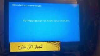 Unblock , Flash a Mag 250, Mag 254 or Mag 256 and Blade Box - PakVim