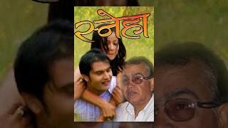 New Nepali Full Movie 2017 - SNEHA Ft. Bikash Chapagian, Priti Shahi, Deshbhakta Khanal