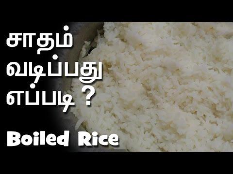 Boiled Rice Recipes In Tamil Priyawebtv