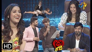 Dhee Jodi | 24th July 2019 | Latest Promo