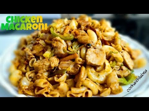 Chicken Macaroni Recipe | Ramadan Special | CookWithLubna