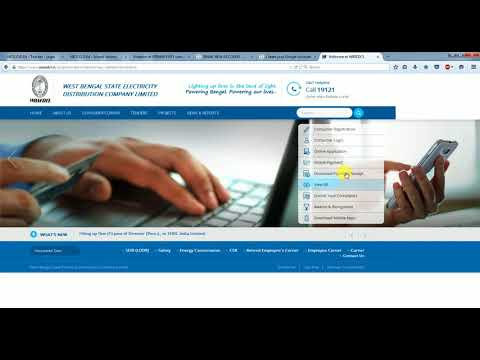 How to download Payment Receipt From WBSEDCL West Bengal Electricity Board