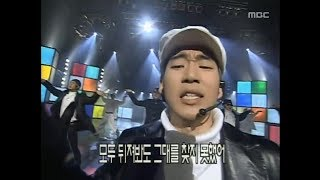god - Sorrow, 지오디 - 애수, Music Camp 20000226