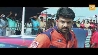 Kuruvi Malayalam Movie 2013 Romantic Scene 5 HD