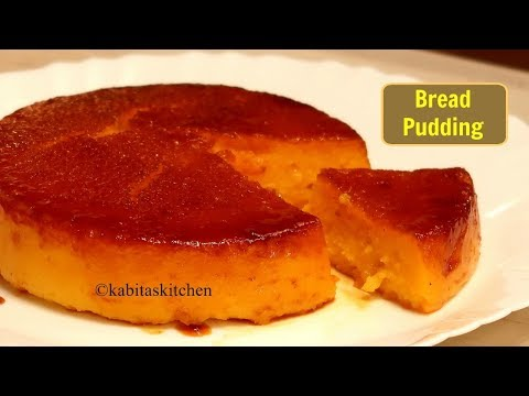 Easy Bread Pudding Recipe | Eggless Bread Pudding | Dessert Recipe | Bread Recipe | KabitasKitchen