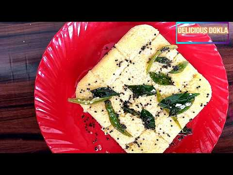 How to make soft and spongy Dhokla in microwave oven|| Delicious Dhokla recipe || Instant Dhokla ||
