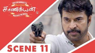 Perasiriyar Chanakyan (Tamil)   Scene 11   Mammootty   Unni Mukundan   Mukesh