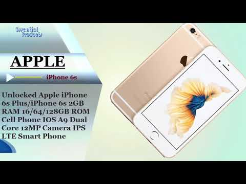 Best Smart Phone Unlocked Apple iPhone 6s Plus iPhone 6s