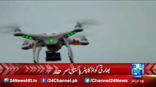 Indian quadcopter shot down by Pakistani forces near LoC