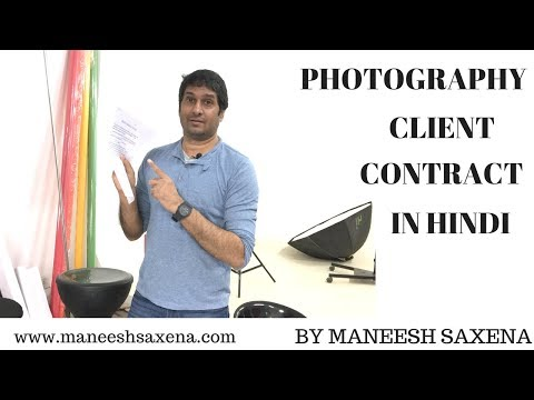 Photography Client Contract | Business Tips For Beginner Photographers in Hindi