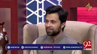 Shah E Mardan e Ali By Rafaqat Ali Khan   6 June 2018   92NewsHD