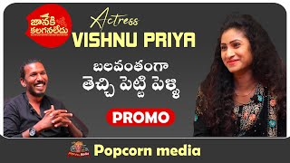 Serial Actress Vishnu Priya Exclusive Interview  Promo    PopCorn Media