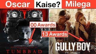Filmfare Awards 2020 Exposed: Tumbbad Vs Gully Boy | Deeksha Sharma