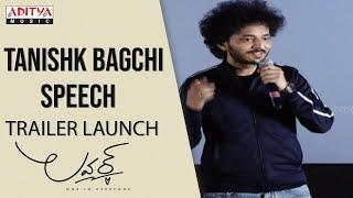 Tanishk Bagchi Speech @ Lover Trailer Launch || Raj Tarun, Riddhi Kumar