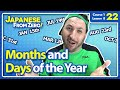Download Months and Days of the Month - Japanese From Zero! Video 22 MP3,3GP,MP4