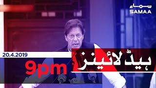 Samaa Headlines - 9PM - 20 April 2019