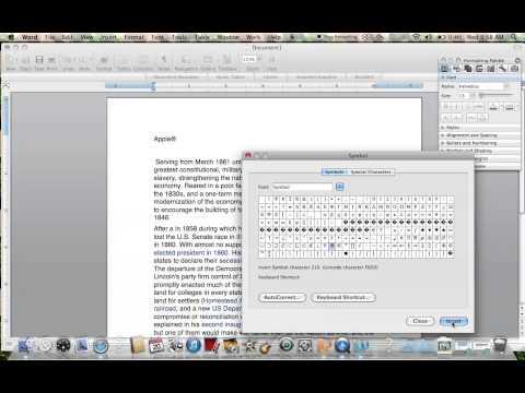 How to Insert and Adjust a Symbol in Word 2008 for Mac